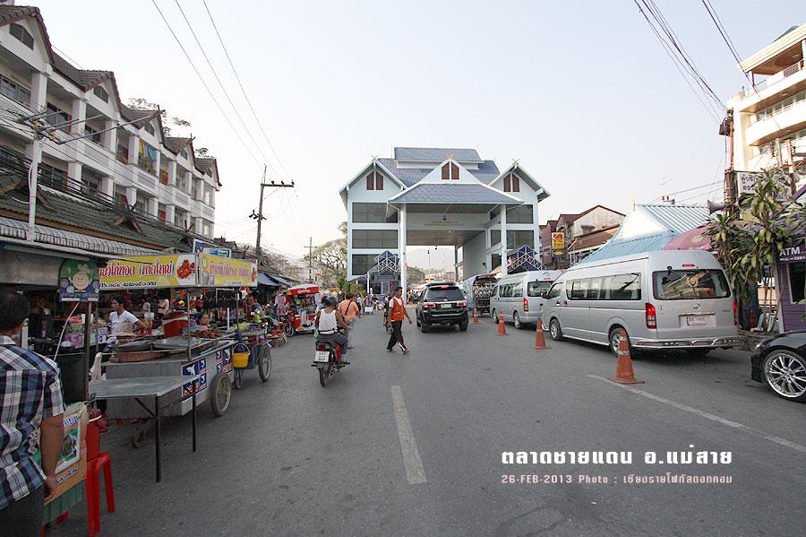 ตลาดแม่สาย-ท่าขี้เหล็ก : แหล่งช้อปปิ้งชายแดนไทย-พม่า