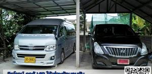 จิรโรจน์ รถตู้ VIP ให้เช่าพร้อมคนขับ : นำเที่ยวในเชียงรายและทั่วประเทศ