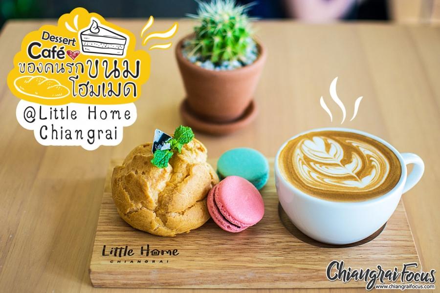 Dessert Café ของคนรักขนมโฮมเมด @ Little Home Chiangrai