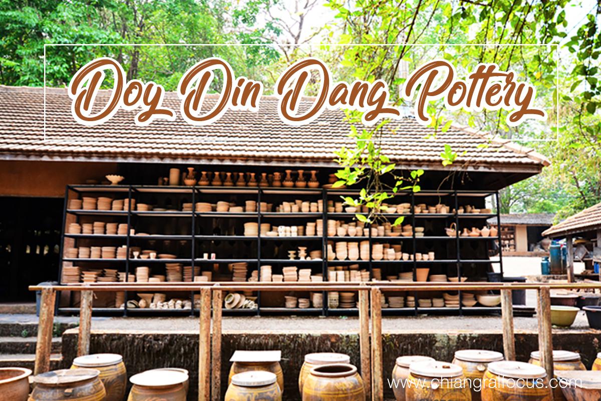 ดอยดินแดง เครื่องปั้นดินเผา (Doy Din Dang Pottery)