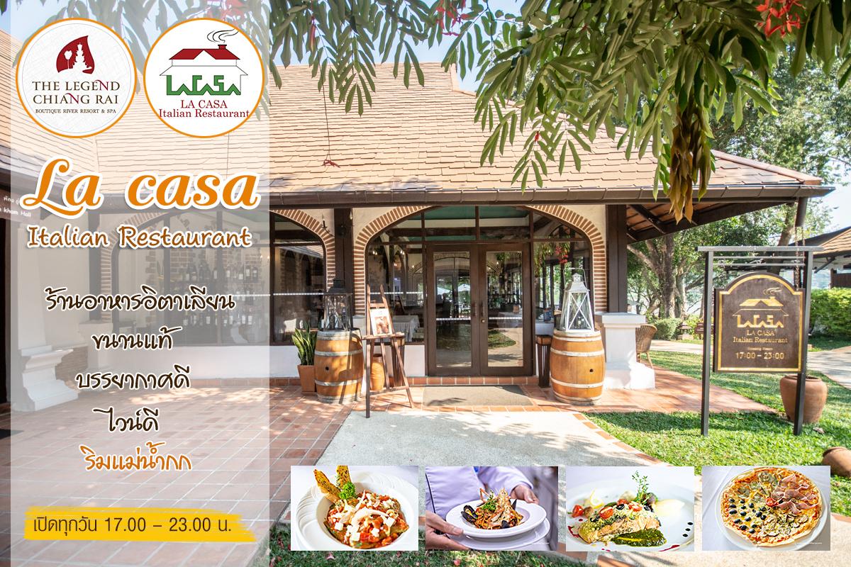 แวะชิมลิ้มรสอาหารอิตาเลียน รสชาติดี บรรยากาศโดน ที่ La casa Italian Restaurant